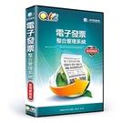 QBoss 電子發票整合管理系統 區域網路版