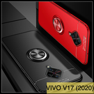 【萌萌噠】VIVO V17 (2020) 6.38吋 新款流光指環扣保護殼 360度旋轉支架 磁吸車載 Y9S 全包軟殼手機殼