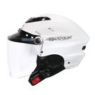 【東門城】ZEUS ZS125E 素色(白)半罩式雪帽