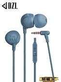 有線耳機 入耳式重低音有線小米耳機通用男女L彎型游戲吃雞耳麥適用于安卓  【新品】 618購物