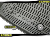莫名其妙倉庫【4P007 防水腳踏墊組】原廠19 Focus Mk4配件蜂巢腳踏墊防滑ST Line