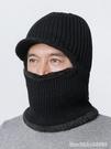 防風帽 中老年人帽子男冬天加絨保暖針織帽騎車防風套頭帽老人爸爸毛線帽 星河光年