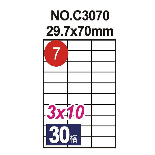【奇奇文具】鶴屋 電腦標籤 NO.07 電腦列印標籤紙/三用標籤/30格/29.7×70mm (20張/包)