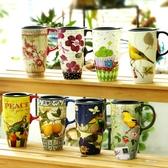 愛屋格林馬克杯創意水杯子帶蓋大容量咖啡杯車載陶瓷杯 免運