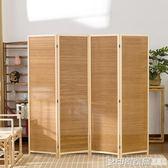 四扇 屏風隔斷移動折屏折疊日式簡約現代客廳臥室玄關實木竹編隔斷屏風 印象家品旗艦店