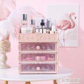 化妝品收納盒衛生間透明塑料桌面置物架抽屜式梳妝台護膚品收納架 NMS快意購物網