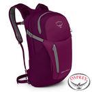【美國 OSPREY】Daylite Plus 20休閒背包20L『茄子紫』10000408 登山 露營 休閒 出國旅遊 雙肩 單車 運動
