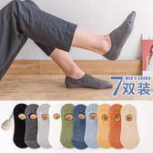 全館85折襪子男船襪短襪低幫淺口硅膠防滑不掉跟日系韓版夏季隱形襪套純棉