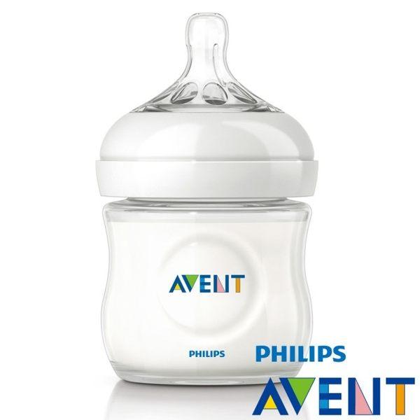 Avent 新安怡 親乳感PP防脹氣奶瓶125ml(單入)