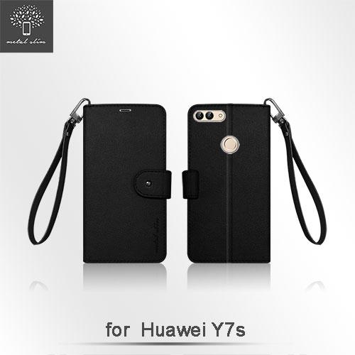【默肯國際】 Metal Slim HUAWEI 華為 Y7s 素雅磁扣掛飾 TPU內層 側翻 站立皮套 支架  悠遊卡 手機皮套