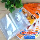 壓縮袋    真空衣被透明壓縮袋收納袋50*60cm 防潮 防蟲 素面透明  【BPB001】-收納女王