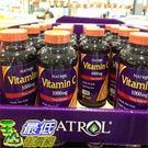 [促銷到6月28號] NATROL VITAMLN C 1000MG納妥維他命C 緩釋錠 200粒 _C224443