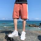 短褲男夏季韓版潮流百搭男士休閒寬鬆冰絲運動五分褲七分沙灘褲子
