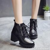 馬丁靴女秋冬季百搭韓版粗跟女靴子英倫風瘦瘦靴高跟短靴 居樂坊生活館