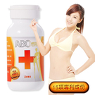 【Minibody纖活】A型救急纖(60顆/瓶)