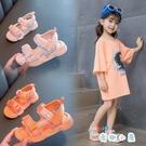 女童涼鞋夏季時尚運動休閒鞋韓版中大童沙灘鞋【奇趣小屋】