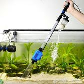 魚缸換水器電動抽水器吸魚便吸糞器洗沙器魚缸吸污器清理清潔工具ATF 格蘭小舖