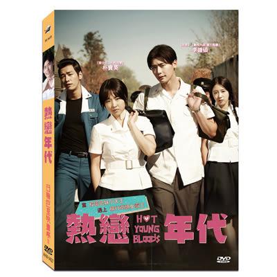 熱戀年代DVD 李鍾碩/朴寶英