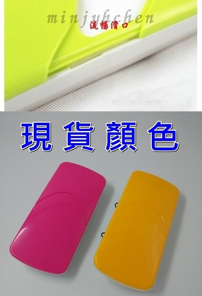 【JIS】C003 汽車遮陽板面紙盒 附紙 車用紙巾盒 面紙抽 遮陽板面紙套 toyota nissan