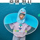 韓國lemonkid 飛碟雨衣...