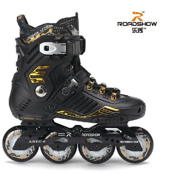 食尚玩家 樂秀X6成人平花鞋輪滑鞋成人溜冰鞋專業平花鞋旱冰鞋
