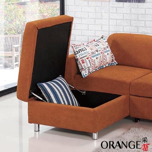 【采桔家居】丁斯 現代紅棉麻布L型沙發/沙發床組合(左&右二向可選+拉合式機能設計)