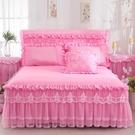 【限時下殺89折】床裙 正韓蕾絲公主床裙床罩單件床蓋床套花邊防滑床包1.8m床墊保潔墊