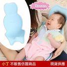 韓國多功能哺乳軟墊/嬰兒椅哺乳枕/洗澡躺...