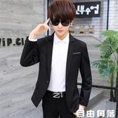 西裝男上衣韓版修身帥氣男士學生小西裝便服單西休閒潮流西服外套  自由角落