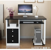 電腦桌 電腦桌簡約現代家用辦公桌帶鎖抽屜組合小戶經濟型書桌電腦 莫妮卡小屋YXS