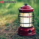 Barebones Forest LIV-262紅色 懷舊復古森林手提營燈 漁夫燈/LED露營燈/戶外燈具 LED照明燈