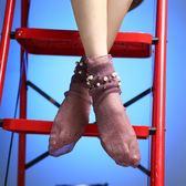 女童蕾絲襪 春季新款釘珍珠透明短絲襪薄戶外性感個性中筒堆堆襪女士襪子 伊蘿鞋包