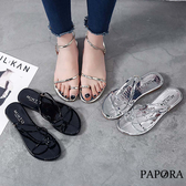 PAPORA亮帶平底夾腳涼拖鞋KB736黑/銀/金