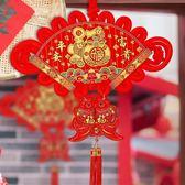 豬年掛件 2019年豬年新春節中國結年貨裝飾小掛件客廳福字玄關壁掛過年掛飾 瑪麗蘇