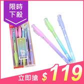 神奇環保魔力中性擦擦筆0.38-藍色(盒裝12支入)【小三美日】$139