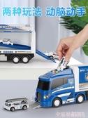 兒童玩具車模型汽車套裝組合大卡車消防車警車男孩寶寶慣性工程車 MKS萬聖節狂歡