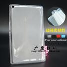 King*Shop~華碩 ASUS zenpad 8.0 Z380C平板保護套 Z380KL超薄皮套矽膠清水套 P024