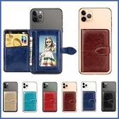 Realme X50 X7 Pro vivo X60 紅米 Note 9 Pro 小米 10 華碩 ZS670KS 商務插卡 透明軟殼 手機殼 保護殼