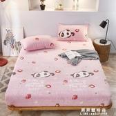 法蘭絨床笠單件加厚珊瑚絨1.5/1.8m米床套保暖床罩席夢思保護套絨【果果新品】