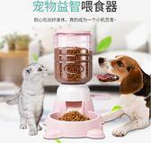 開發智力按壓式自動喂食器狗狗貓咪自己按寵物泰迪狗定時喂食機【全免運八五折搶購】