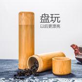 天然竹制旅行茶葉罐迷你便攜密封醒茶桶