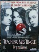 挖寶二手片-M01-008-正版DVD*電影【對不起 駭到你】-海倫米蘭