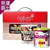 康健生機 蜜意果優禮盒A (蔓越莓乾+養生綜合堅果仁)【免運直出】