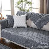 可客製  防滑純色沙發墊四季通用布藝客廳皮沙發巾全棉布藝坐墊   潮流前線