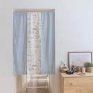 可愛時尚棉麻門簾13 廚房半簾 咖啡簾 窗幔簾 穿杆簾 (80cm*170cm) 風水簾