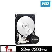 【綠蔭-免運】WD10JPLX 黑標 1TB(9.5mm) 2.5吋硬碟