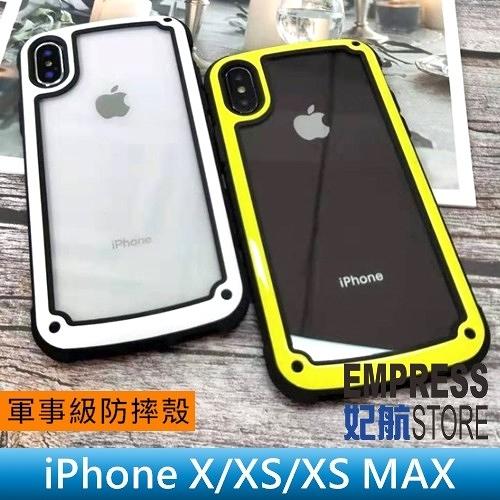 【妃航】Bumper iPhone X/XS/XS MAX 貼身軟甲 軍事級/四角 防摔/防撞 雙色/邊框 黑邊/全包