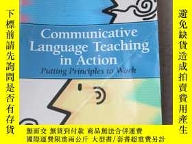 二手書博民逛書店Communicative罕見Language Teaching
