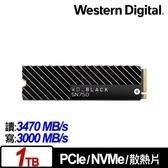 WD 黑標 SN750 1TB(含散熱片) NVMe PCIe SSD固態硬碟
