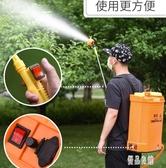 農用智能電動噴霧器背負式高壓農用噴霧器鋰電池果樹噴霧機多功能LXY3853【優品良鋪】